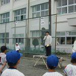 伊勢原北地区スポーツ大会に参加