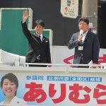 参議院選挙伊勢原遊説