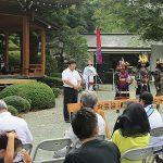 納太刀ウォーク(8月17日)伊勢原青年会議所主催