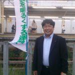 """""""社会を明るくする運動""""に参加。2014.7.3伊勢原駅にて"""
