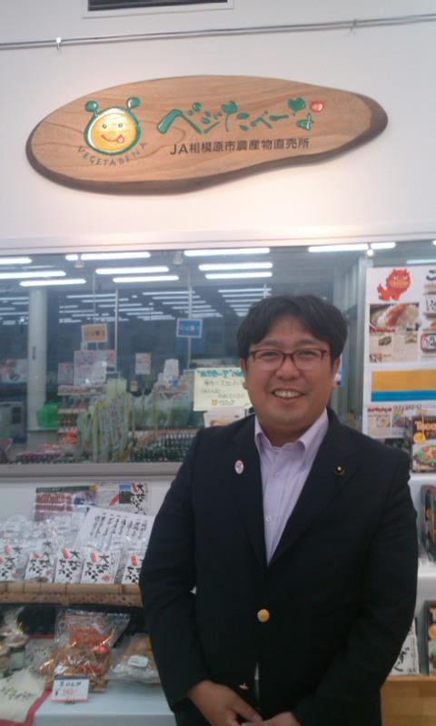神奈川の農業を推進する議員連盟の視察・意見交換会