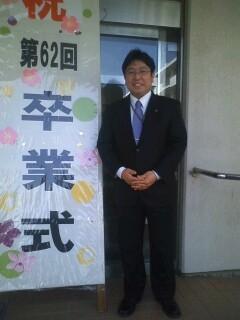 伊勢原中学校卒業式に参加