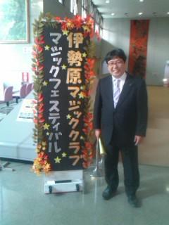 伊勢原市文化祭「マジックフェスティバル」