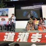 第49回伊勢原観光道灌まつりが開催しました。
