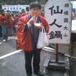 「豆腐まつり」に参加