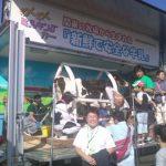 市制施行40周年記念 第31回伊勢原市畜産まつり