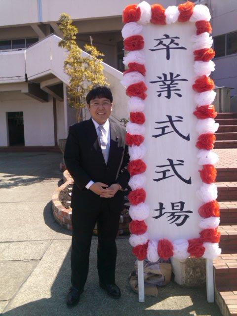 竹園小学校 第34回卒業式に参加