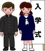 竹園小学校・伊勢原中学校入学式に参加