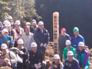 森林再生パートナー制度「東芝の森」植林体験会に参加