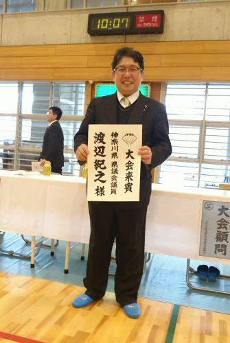 県防具空手道大会に参加しました。