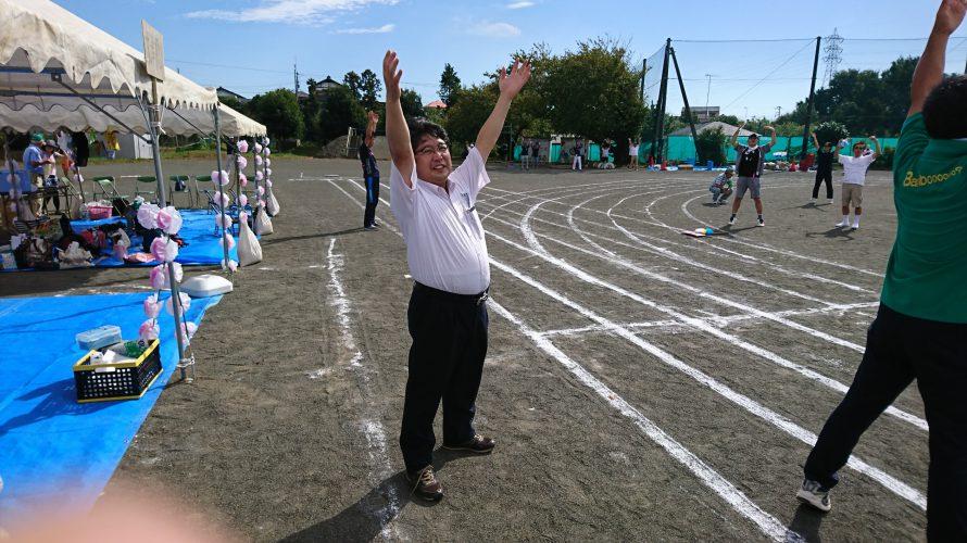 伊勢原市内各地区にて体育祭に参加しました。