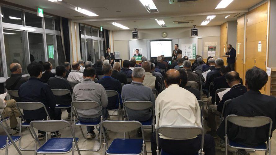 県政報告会を11月6日三之宮比々多神社参集殿にて開催します。