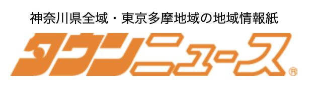 県政報告Vol.44